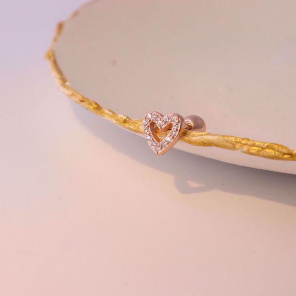 Imagem de Bright heart piercing | rose gold